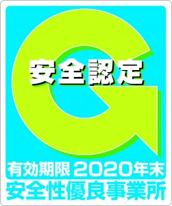 2020画像